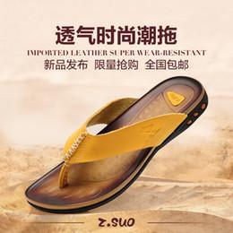 discount flip flops