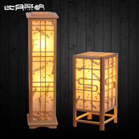 authentic wood floors - Living room floor lamp than the month of solid wood bedroom bedside lamp table lamp authentic Japanese style tatami Creative