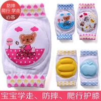 baby crawling leggings - Pairs Baby Safety Knee Pad Kids Socks Children Short Kneepad Crawling Protector