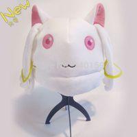 Wholesale Puella Magi Madoka Magica Kyuubee Soft Furry Plush Hat Anime Hat
