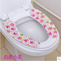 batch cover - Supplying JOY Paste toilet mat toilet cover toilet stickers can be repeatedly washed mixed batch