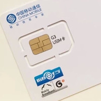 activate the card - G3 amp mobile phone SIM amp Nano blank card amp The double card number amp Activate the card can do amp