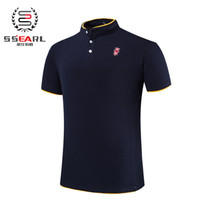 Wholesale New Summer Men Collar Polo Shirt Men Clothing Solid Mens Polo Shirts Business Casual Poloshirt Cotton Sportswear Breathable