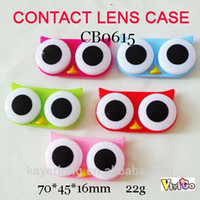 big lots contact - CB0615 popular cartoon big eye owl cartoon contact lens case