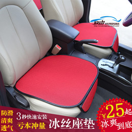 Wholesale Car Seat backless tie three piece cushion summer ice silk Cruze Sagitar Free Corolla H6 Liangdian