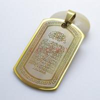 ayatul kursi - Golden Tone Stainless Steel Islam Holy Quran Verse Koranic Surah Ayatul Kursi Pendant For Muslim