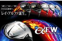 alpha golf - The new ROMARO golf RAY ALPHA FW