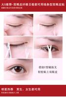big beautiful men - Hot sale Eyelid Tools Big eye make up double fold eyelid fiber eyelid line Stealth beautiful eye for men and women