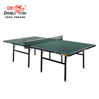 Wholesale freeshipping Piscean table tennis ball case standard indoor folding household table tennis ball table