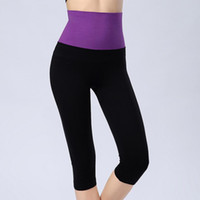 aerobics wear - New Yoga clothes Fitness wear Running clothing Aerobics clothing suit Dance training service Cropped Trousers