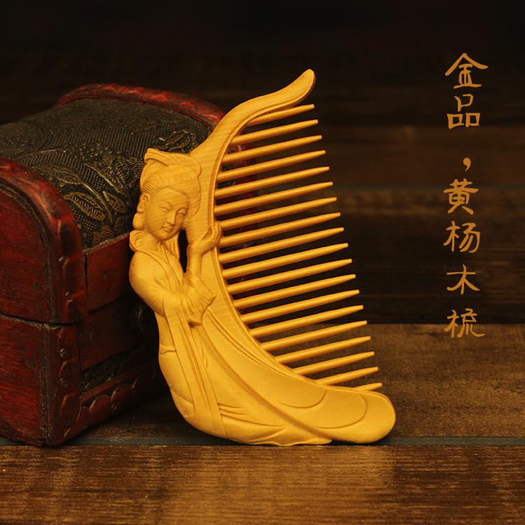 Kay autumn carved boxwood carving guan ornaments gifts lucky feng