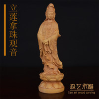 art rosary - Mori Art boxwood carving Guanyin Buddha Garden ornaments carved wooden rosary Guanyin Bodhisattva Lin Li
