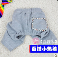 bear bow parts - Pet Dog Sets Sweet Bear Striped Dog Clothes with Ear Adornment Parted Trousers Together Blue amp Red Colors