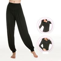 Wholesale High Waist Stretch Women Harem Pants Sport Yoga Pants Pant Dance Club Boho Wide Leg Loose Long Trousers Bloomers Pants plus size