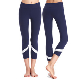 Discount Top Yoga Pants Brands | 2017 Top Yoga Pants Brands on ...