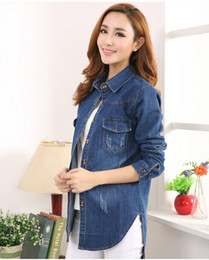 Denim Shirt Jacket Womens - JacketIn