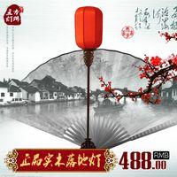 antique wood floor lamp - Lighting spike genuine ancient antique Chinese wood floor lamp living room lights sheepskin study classical bedroom lighting