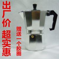bialetti pots - Bialetti Inoxpran s supplier cups Alumnium Moka pot Espresso Coffee Maker