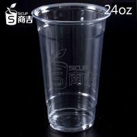 beverages manufacturers - Transparent beverage manufacturers Kyrgyzstan oz PET cups disposable plastic cups