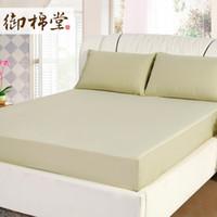 bamboo mattress cover - Cotton bamboo fibre fitted meters bed bamboo cotton meters bed simmons mattress protective case mattress cover