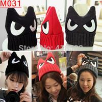 adult magic eye - M031 Middle Kids cap New Magic angry big eye ear hat for girls Fashion Women s Winter Beanie Hat