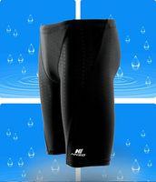 Wholesale New Shark Swimming Trunks Men Waterproof Quick Drying Shorts Sharkskin Swimwear Men s sharkskin Swim Trunks Sport shorts