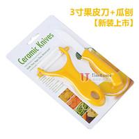 Wholesale Ceramic Knife inch ceramic melon planing mini suite ceramic knife set two piece