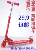 aluminum rocking chair - Genuine scooter special iron aluminum two baby tricycle round folding flash skateboard