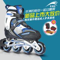 adult roller blades - African leopard skating shoes skating shoes adult skates roller blades adjustable