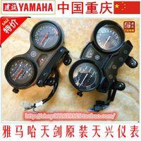Cheap Wholesale-Construction of the original Yamaha YBR125 Sword halberd 125 days K125 meter odometer (Euro III)