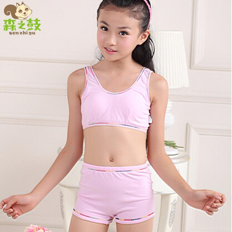 33. Teenage girls bra vest bra pure cot.