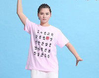 Wholesale Tai chi martial arts T shirt short sleeve cotton spring summer leisure half sleeve blouse martial arts clothing