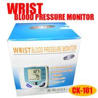 Wholesale Digital Wrist Blood Pressure Monitor Heart Beat Meter CK