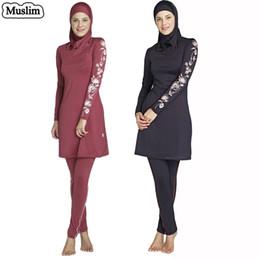 Wholesale Modest Islamic Swimwear Islamic Swimsuit For Women hijab swimwear full coverage swimwear muslim swimming beachwear swim suit