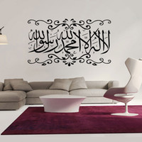 bathroom decor themes - Muslim Islamic Theme Wall Art Mural Decor Islamite Wall Quote Decal Sticker Home Decor Art Poster Graphic Moslem Wall Applique