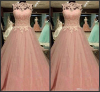 Reference Images A-Line Crew Neck 2015 Cheap Price Quinceanera Dresses Sheer Cap Sleeve Bateau Pink Tulle Ball Gown Sweet 16 Dress Lace Appliques Beads Vestidos De 15 Anos