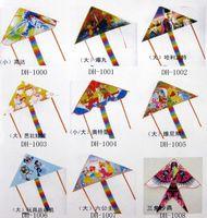 Soft Kites kites - Promotion Sale cm Spiderman kite Kites Cartoon Kite Superman Kites children gift