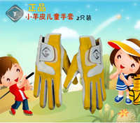 baseball gloves sales - 2016 Hot sale good quality new style children golf gloves with cool max fiber for boys or grils OEM logo sports hand gloves