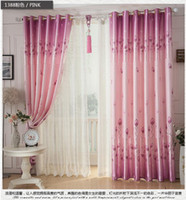 Wholesale Newfashioned sunscreen heat insulation pink Window Blackout Curtain Fabric jacquard Curtains for Living Room the Bedroom MD0018