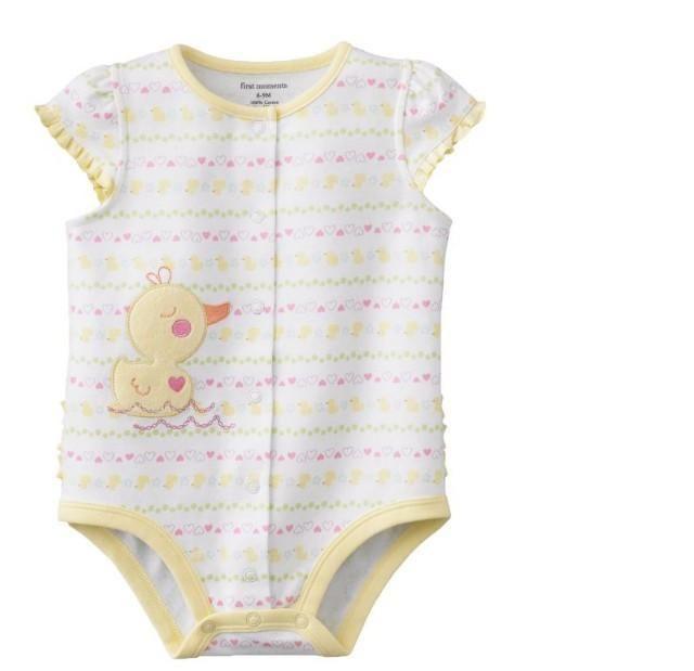 Gender Neutral Newborn Bodysuits & Tops on Sale at Gymboree.