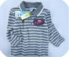 Boys T shirt Children's ultra soft T shirt lapel.