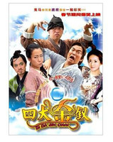 Wholesale Si Da Jin Chai DVD Taiwan Region ALL pieces