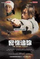 Wholesale The Secret Pursuit box packing DVD5 Hong Kong China Region ALL DHL