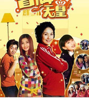 Wholesale A Disguised Superstar DVD Taiwan Region ALL