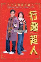 Movie china star - My Lucky Star box packing DVD5 Hong Kong China Region ALL