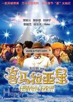 Wholesale Himalaya Singh box packing DVD5 Hong Kong China Region ALL