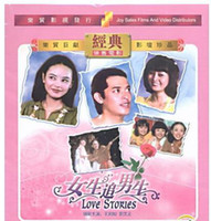 Wholesale Love Stories DVD Hong Kong China Region ALL