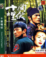 Wholesale House of Flying Daggers Case pack DVD Hong Kong All Regions