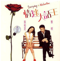 Wholesale Everyday Is Valentine DVD Hong Kong China Region ALL newest in katherine