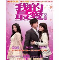 Wholesale L For Love L for Lies DVD Hong Kong Region ALL